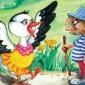 A tojásfestés (Balázsy Géza meséje)