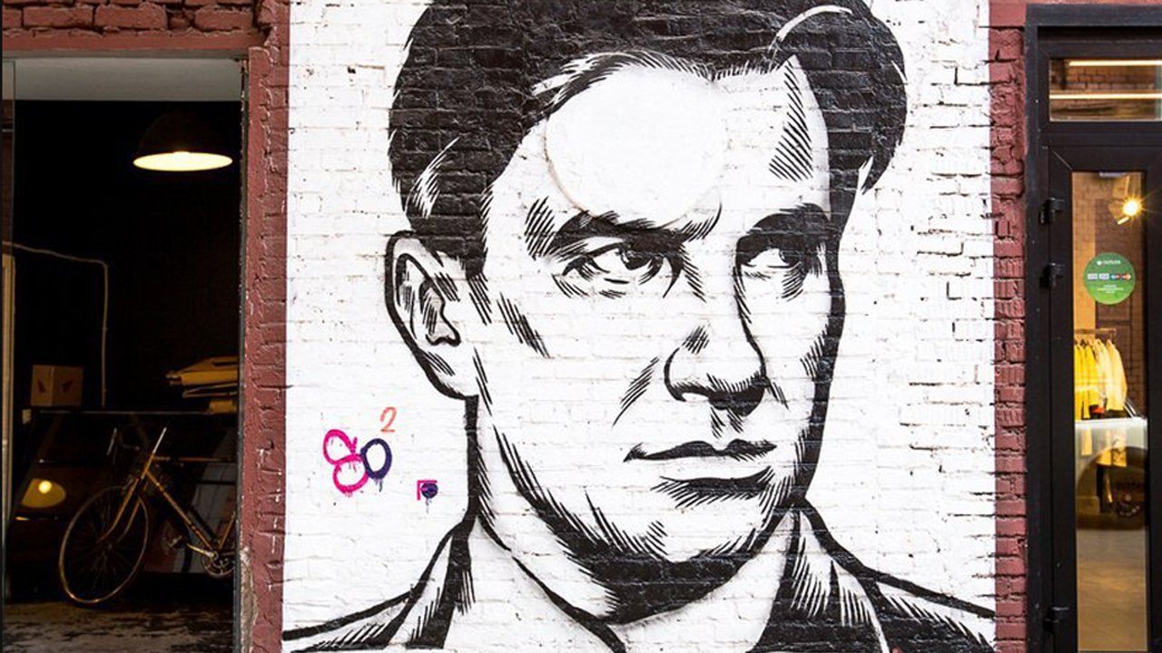 Majakovszkij mai street-art formájában